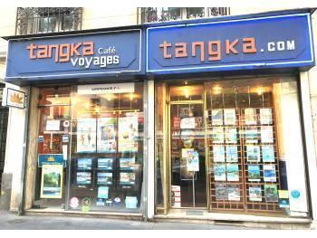 Boutique Paris 13ème  dans rue TOLBIAC